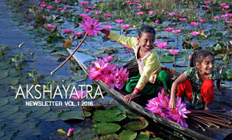 The latest Newsletter of Akshaya Patra is out!